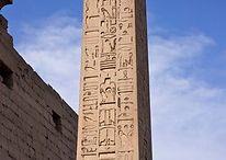 Egyptian obelisks