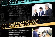 webpage B