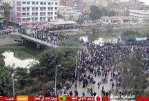 25 يناير / تظاهرات الشراقوة في ثورة 25 يناير http://www.sharkiatoday.com/