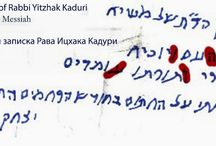 the prophecy of rabbi Kaduri