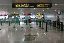 Hangzhou 72 hours visa free transit visit / Hangzhou 72 hours visa free transit visit