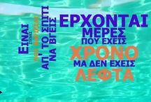 New promo song... Μάνος Σταυρίδης ft. Antonis B. - Σκέψου Θετικά (Lyric Video)