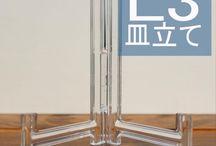 皿立て / For decorative plate stand