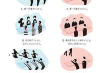 イラスト・ポスター