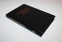 Xhosa /African Bibles