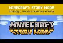 Прохождение Minecraft: Story Mode / Вместе со Стрелицией и Эфемером проходим Minecraft: Story Mode на русском языке =)