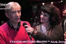 Το σινεμά του παραδείσου ... Γυάλινο Μουσικό Θέατρο , Ρέινα Εσκενάζυ - Μίμης Πλέσσας