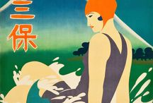 japonismos / Advertisements from Japan's Golden Age of Art Deco