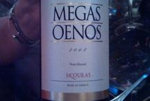 Domaine Skouras / The wonderful wines of Domaine Skouras from Nemea Greece