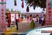 Aur Pyaar Ho Gaya