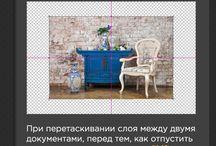 Совет дня / Советы по использованию программы Adobe Photoshop