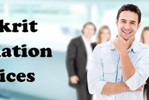 Sanskrit Translation Services Resources / Sanskrit translation services by Indian Translators comprise of perfection, 100% accuracy, expertise and on the timeliest delivery.