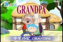 Mandarin - family
