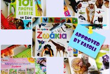 Books / Baby and Toddler books