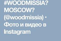 WOOD Design & Production