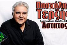 New promo song... Πασχάλης Τερζής - Άστατος (Konstantinos Haloftis Edit)