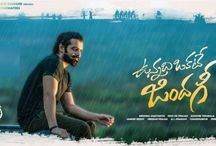 Telugu Movie Review / Here you can check the Telugu movie review, rating with a lots of entertainment. New released movie review, film reviews, trailer review etc..,