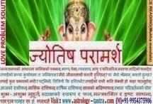 nepali online astrologer Kathmandu Biratnagar Pokhara Lalitpur Morang Kaski Bharatpur Chitwan Birganj Parsa Butwal Rupandehi Dharan Sunsari Bhim Datta Kanchanpur Dhangadhi Kailali
