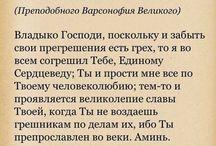 Pravo_slavna