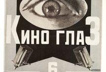 Русский плакат