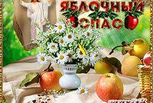 открытки к празднику