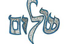 Judaizm - Izrael