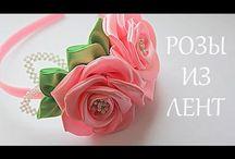 розы и цветы лентами