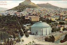 παλιά Αθηνα