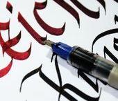 cesaret kaligrafi
