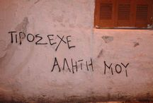 Street quotes