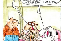 Arkas for ever