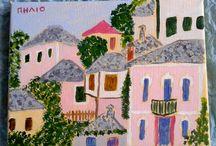 Pelion acrylics / Little frames (18x24cm) from Pelion mountain views. Pelion is in Volos-Greece.