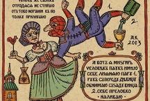 """Miniaturas Medievales / Películas épicas, fantasía, aventura y ciencia ficción """"representadas en """"miniaturas medievales""""..."""