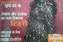 Silverine #spa & Salon #jaipur in #women on Top Magazine.