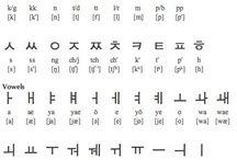 aula coreano