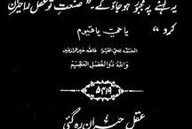 Badshah Zubair
