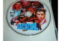 Thai edition DVDs