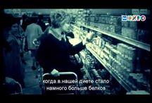 EXPO 2015 - Русские субтитры