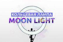 Кольцевая лампа moonlight / Профессиональное освещение для мастеров и салонов красоты
