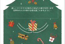 クリスマスチラシ