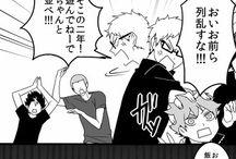 Yaku and Tsukishima SWAP!!