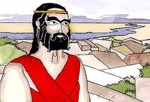 Teaching Gilgamesh