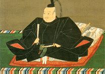 History: Asia