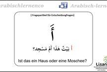 Fragewörter Deutsch-Arabisch / Hier findest du die häufiggenutzen Fragewörter auf Arabisch-Deutsch und ein passendes Beispiel.