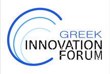 Logos / http://www.greekinnovationforum.eu