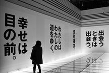Kultur, kunst og museer