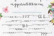 Lettering insp
