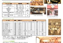 Hotel Fact Sheets / Fact Sheet in English, Japanese, Korean, Chinese, and Russian
