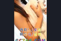 메이저놀이터추천GCT66。COM메이저급놀이터추천메이저토토사이트추천메이저토 / 메이저놀이터추천GCT66。COM메이저급놀이터추천안전한메이저급놀이터추천안전한메이저급놀이터추천안전메이저놀이터추천메이저급놀이터안전메이저놀이터추천사이트안전메이저놀이터추천사이트안전메이저토토추천메이저토토사이트안전메이저놀이터사이트안전한메이저급놀이터추천메이저놀이터메이저토토추천사이트안전한메이저급놀이터추천메이저놀이터추천안전메이저토토추천사이트메이저토토사이트추천메이저토토추천안전메이저토토사이트메이저급놀이터안전메이저토토사이트메이저토토사이트