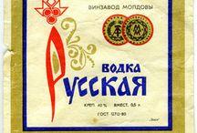 постер с текстом русский